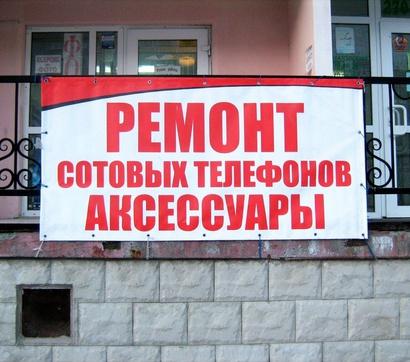 Баннерная печать в Нижнем Новгороде